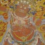 Trashigang & Eastern Bhutan