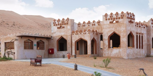Oman - Wahiba Sands - 1000 Nights Camp - Entrance