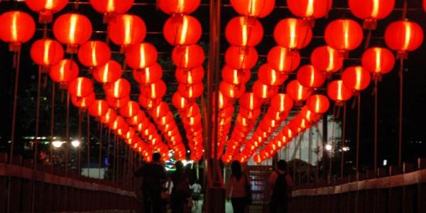 Singapore chinese lanterns
